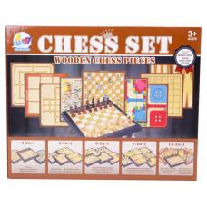 5 az 1 - ben fa sakk | Rubik kocka