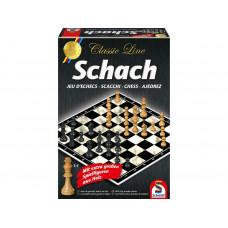 Sakk nagyméretű bábukkal | Rubik kocka